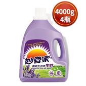《妙管家》中性濃縮洗衣精(3000+1000g*4瓶)