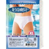 《貼身寶貝》男性紳士型三角免洗褲(XL-5件/包)