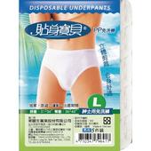 《貼身寶貝》男性紳士型三角免洗褲(L-5件/包、12包/組)