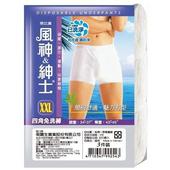 《蓓比適》風神紳士中腰四角免洗褲-舒適棉感(XXL-3件/包、72包/箱)