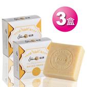 《琺頌  FASUN》磨砂天然皂-茶樹香柏 (3入組)(110g)