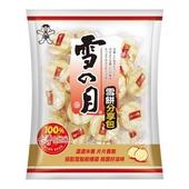 《雪月》雪餅分享包(米果)(250g)
