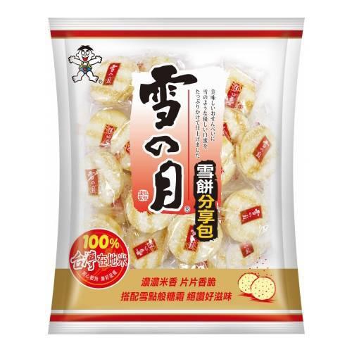 雪月 雪餅分享包(米果)(250g)