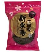 《新東陽》辣味牛肉乾(100g/ 包)