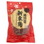 《新東陽》辣味豬肉乾(125g/包)