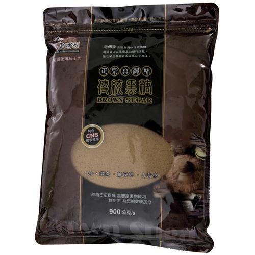 正宗台灣味傳統黑糖(900g/包)