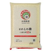 《台灣穀堡》日日是好米(3kg/包)