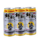 《半天水》鮮剖100%純椰子汁(520ml*3罐/組)