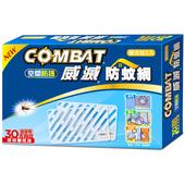 《威滅》防蚊網-補充包2入(2.2g*2入)