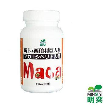 明奕 瑪卡+西伯利亞人蔘(30粒X1罐)