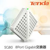 《Tenda》SG80 8埠Gigabit 高效散熱交換器