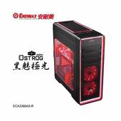 《保銳》黑魅極光 ECA3380AS(紅光)