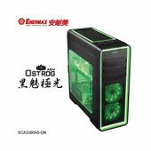 《保銳》黑魅極光 ECA3380AS(綠光)