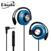 《E-books》S45 音控接聽耳掛式耳麥(藍)