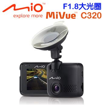 Mio Mio MiVue C320大光圈行車記錄器+16G記憶卡+螢幕擦拭布+點煙器+多功能束口保護袋+電容觸控筆