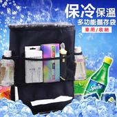 《ENNE》多功能保冷保溫儲存袋/汽車椅背收納袋