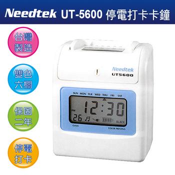 優利達 【贈卡片100張+10人卡架】Needtek UT-5600 六欄位微電腦停電打卡鐘