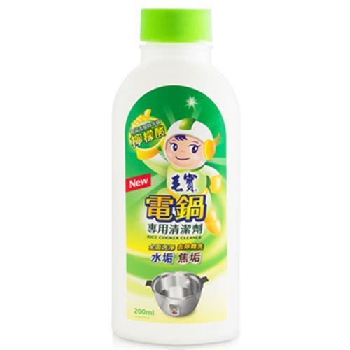 毛寶 電鍋專用清潔劑200ML(200ml/瓶)