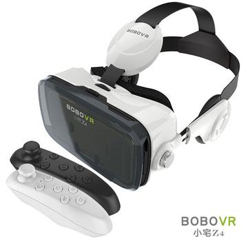 VR小宅魔鏡Z4 內建耳機的虛擬實況3D眼鏡 贈PS1藍牙手把(VR+黑色手把)
