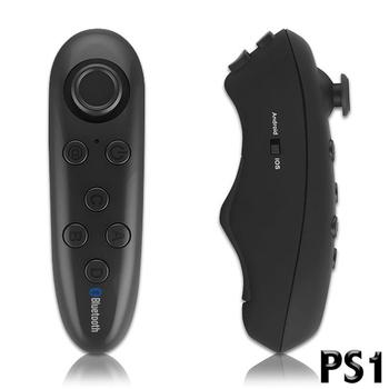 長江 NAMO PS1藍牙手把(VR的最佳利器)(黑色)