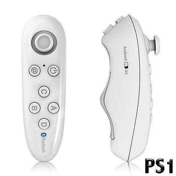 長江 NAMO PS1藍牙手把(VR的最佳利器)(白色)