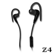 《長江》【NAMO Z4】耳掛式立體聲運動藍牙耳機(黑色)