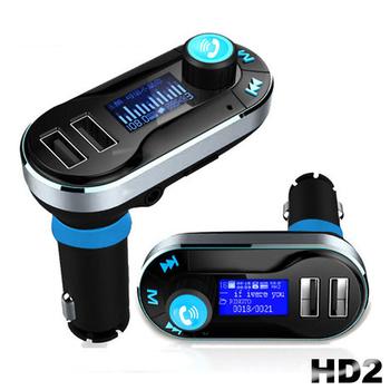 長江 HD2 車用藍牙免持通話MP3播放器(爵士銀)