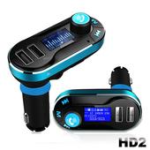 《長江》HD2 車用藍牙免持通話MP3播放器(寶石藍)