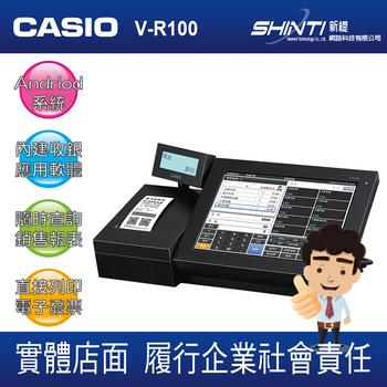 卡西歐 【贈錢櫃 快速到貨】CASIO V-R100 Android 系統觸控 電子發票收銀機 內建餐飲業點餐及零售業應用軟體