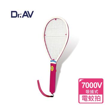 Dr.AV FG-200 電池式智能吸捕 電蚊拍(4入)