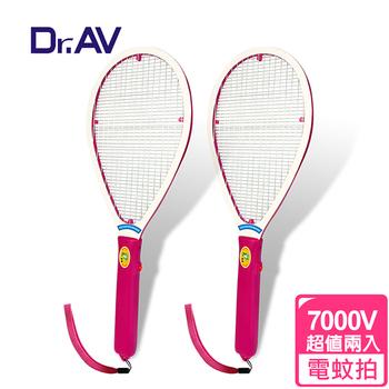 Dr.AV FG-200 電池式智能吸捕電蚊蠅拍(超值2入組)
