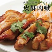 《欣明生鮮肉品》台灣嚴選去骨雞腿排(300公克±10%/片)*5包 $493