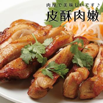《欣明生鮮肉品》台灣嚴選去骨雞腿排(300公克±10%/片)(*5包)