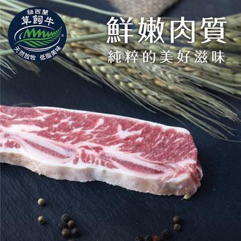 《欣明生鮮》紐西蘭PS帶骨牛小排(100公克±10%/1片)(*7包)