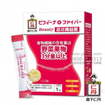 森下仁丹 晶球纖益菌(14條/盒)(14條/盒)