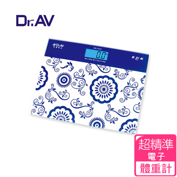 《Dr.AV》古典藍光青花瓷大螢幕 電子體重計(BS-3325)