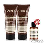 《Arenes》夏日美膚肌亮組(乳油木身體去角質x2+贈玫瑰身體乳60ml)