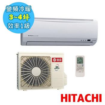 日立 3-4坪變頻一對一分離式冷暖空調 (RAS-22YD1/RAC-22YD1)