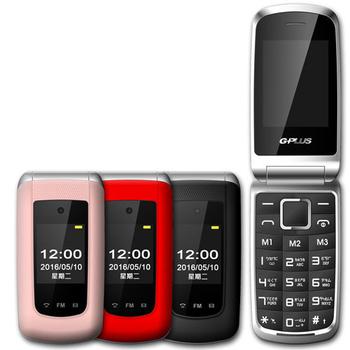 G-PLUS GH7800 雙螢幕3G折疊式功能性手機(玫瑰金)
