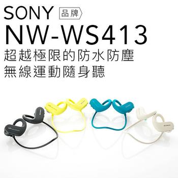 SONY 無線配掛式 數位隨身聽 NW-WS413 防水 極速充電【公司貨】(藍色)