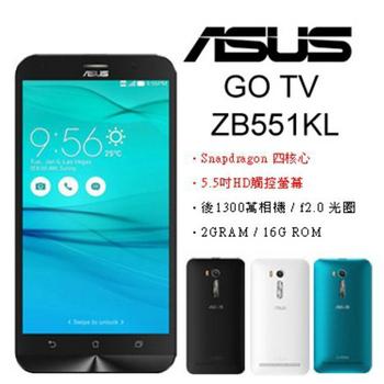 ASUS ZenFone Go TV ( ZB551KL 2G/16G)(白色)