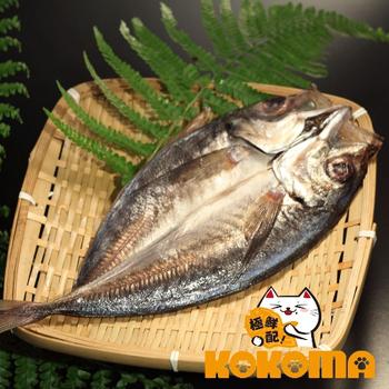 《極鮮配》竹筴魚一夜干-10包入(130g±10g /包x10)