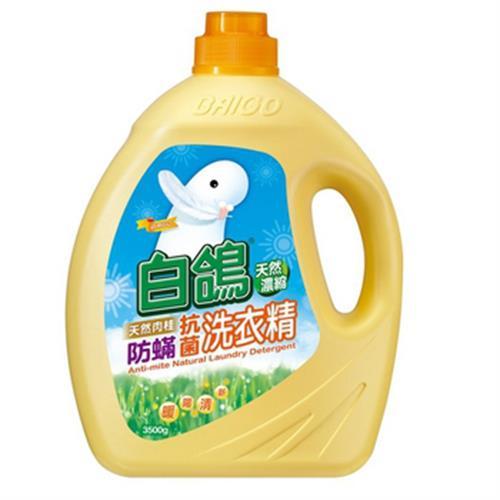 白鴿 洗衣精3500g-肉桂防蹣(3500g)