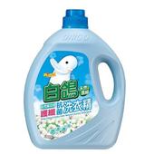 《白鴿》洗衣精-護纖抗菌(3500g)
