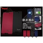 《Dapad》HTC One A9   經典隱扣側掀式皮套(藍色)