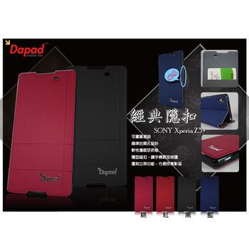《Dapad》HTC Desire 628  經典隱扣側掀式皮套(藍色)
