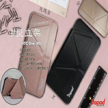 《DAPAD》Dapad HTC X9 M型立架側掀式皮套(黑色)