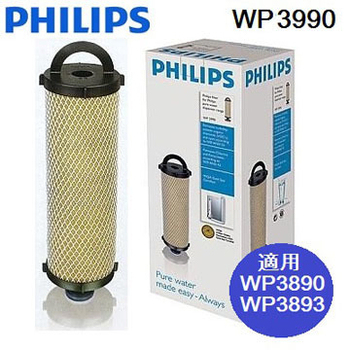 飛利浦 適用飛利浦UV極淨淨水器 WP3890/WP3893(WP3990)