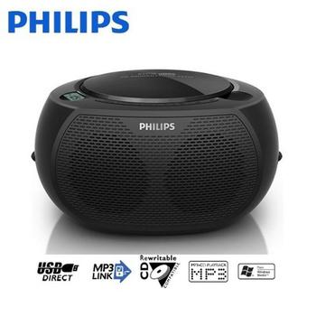 PHILIPS 【PHILIPS】飛利浦USB手提CD音響(AZ380)