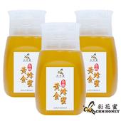 《彩花蜜》頂級黃金蜂蜜350g(專利擠壓瓶3件組)